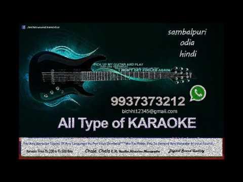 Video SAMBALPURI  KARAOKE full HD Qulity download in MP3, 3GP, MP4, WEBM, AVI, FLV January 2017
