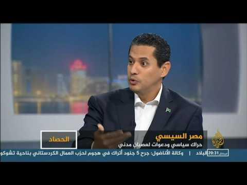 عبد الرحمن يوسف ولقاء حول مستجدات الوضع المصري قناة الجزيرة نوفمبر 2016 م