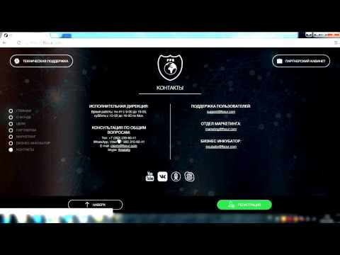 Фонд Финансовой Стабильности. Обзор Компании. 50$ В ПОДАРОК! онлайн видео