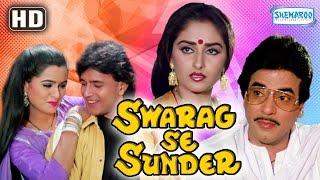 Swarag Se Sunder {HD}  Jeetendra  Mithun Chakraborty  Jayapradha  Hindi Full Movie