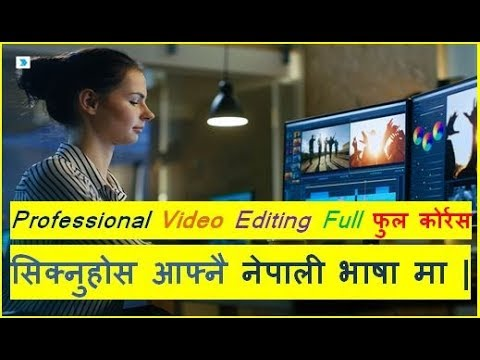 In Nepali - Learn Video Editing full course.
