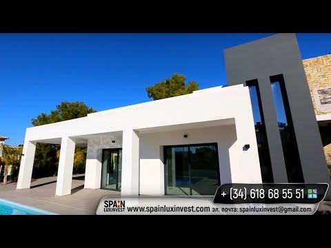 Houses in Spain in modern style high-tech. New high-tech villa in Calpe with sea views