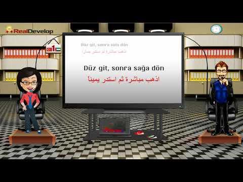التركية - تعلم العبارات والمفردات التركية ... http://www.realdevelop.com/lessons.php http://www.youtube.com/playlist?list=PLMzYJDGL_b3GVauBfhNAxe76bxoZ2M5q3 exchange l...