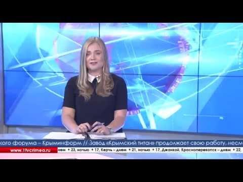 Проект «Знак качества» работает в Крыму (видео)