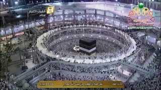 صلاة الفجر - الشيخ سعود الشريم - المسجد الحرام - الأربعاء 22 ذو القعدة 1435