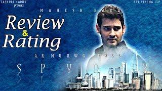 Spyder Movie Review & Rating | #Prince Mahesh Babu | #Rakul Preet Singh | Kathi Mahesh | 10TV