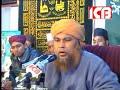 The Hereafter life in islam (Akhirat) (bangla waz) by abul qasim noori