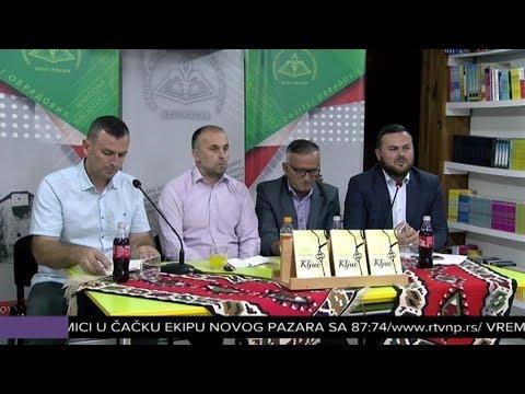 """Promovisan roman """"Ključ"""" Mirsada Hadrovića"""