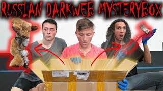 Video UNBOXING A DARK WEB MYSTERY BOX FROM RUSSIA!! (CAN'T BELIEVE WHAT WE FOUND!) MP3, 3GP, MP4, WEBM, AVI, FLV Desember 2018