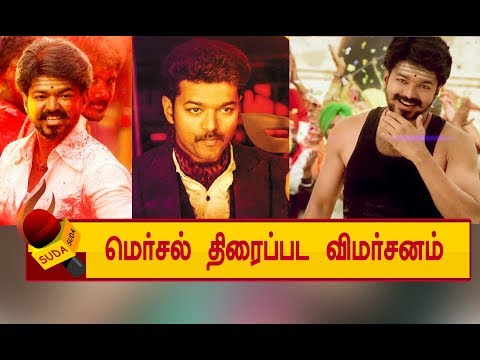 Vijay in Mersal Movie Review