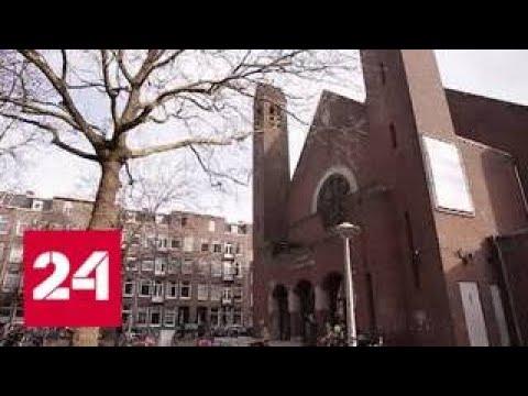 Свято место. Специальный репортаж Алисы Романовой - Россия 24 (видео)
