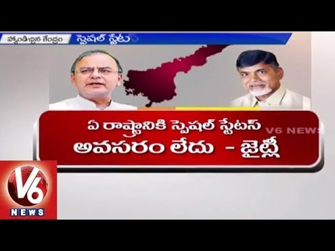 NDA government refused special category status to Andhra Pradesh