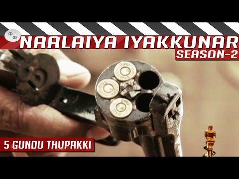 5-Gundu-Thupkki-Tamil-Fiction-Comedy-Short-Film-Naalaiya-Iyakkunar-Season-2-By-Tamil-Seenu