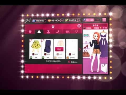 Video of My Moviestar: Venuce