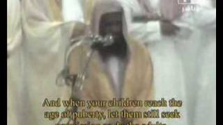 Taraweeh Night 18 Adil Kalbani [Makkah]