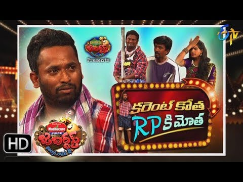 Jabardasth | 9th November 2017| Full Episode