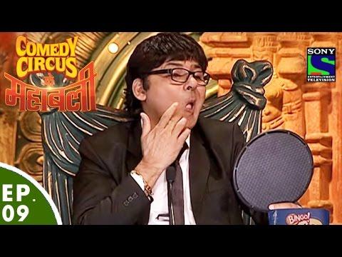 Comedy Circus Ke Mahabali - Episode 9 - Band Baja Laughter Special