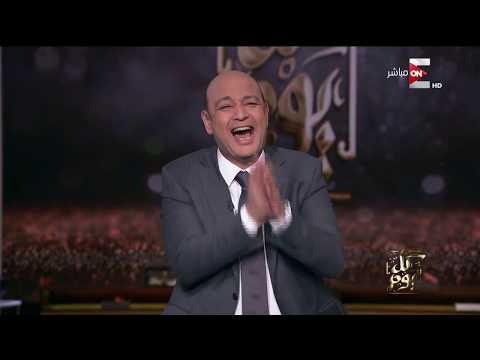 العرب اليوم - شاهد: لحظة فوز الزمالك بكأس مصر