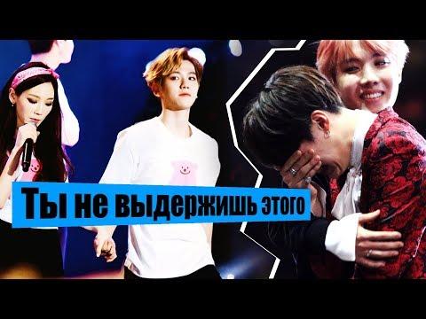 СТАТЬ АЙДОЛОМ? ТРУДНЫЙ ПУТЬ K-POP АРТИСТА | EXO, BTS, SUJU, NCT, SUZY... | Ari Rang (видео)