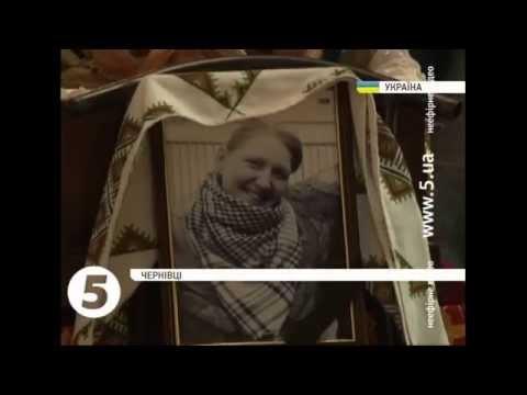 #Чернівці поховали розвідницю