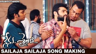 Nenu Sailaja, Sailaja Sailaja Song Making Video, Ram, Keerthi