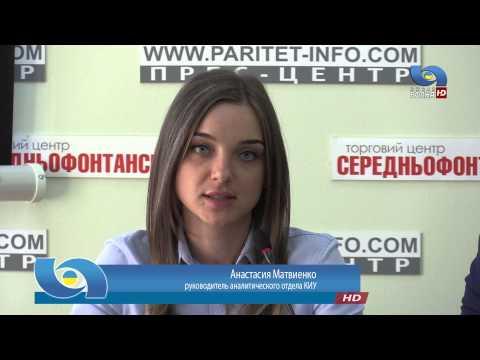 Выполнение предвыборных программ