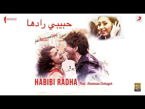 """شاهد الأغنية المصورة """"حبيبي رادها"""" لشيماء الشايب وشاه روخ خان"""
