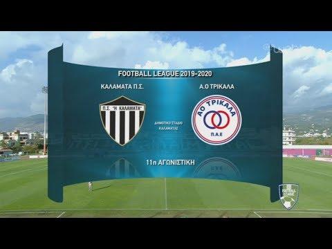 Football League: ΚΑΛΑΜΑΤΑ -ΤΡΙΚΑΛΑ  0-1 | ΟΛΟΚΛΗΡΟΣ ΑΓΩΝΑΣ | 07/12/2019 | ΕΡΤ