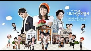 Nonton Korean Drama Stay With Me My Love Episode 31 Sub Indonesia Film Subtitle Indonesia Streaming Movie Download