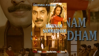 Mownam Sammadham (Full Movie) - Watch Free Full Length Tamil Movie Online