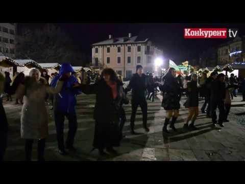 Новогодишно хоро във Враца