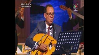 Kahwa Uw-Latay avec Salem Lyes et Riad Djelid