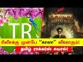 KAALA Will Get Leaked Before Release Date! | Rajinikanth | kalakkalcinema
