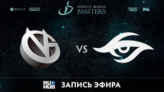Vici Gaming vs Secret, Perfect World Minor, game 1 [Lex, GodHunt]