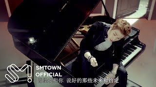 Henry 헨리_TRAP (feat. Kyuhyun&Taemin) _Music Video (Chinese Ver.)
