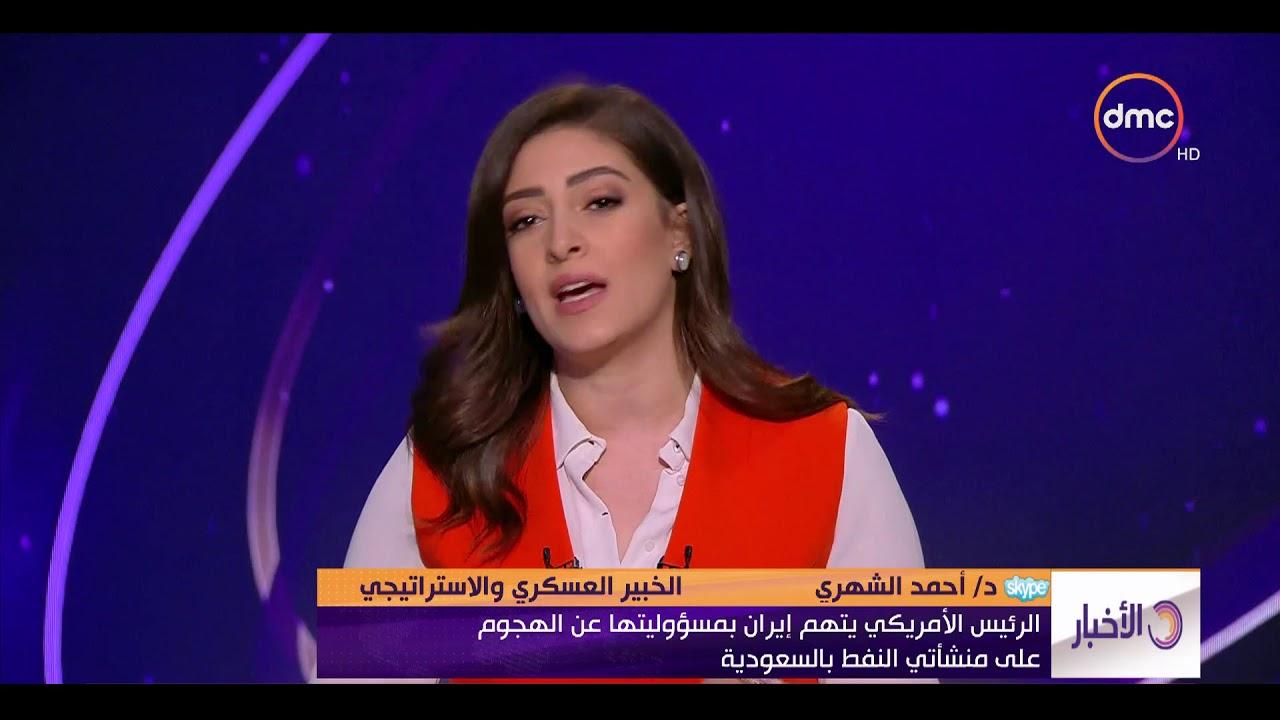 الأخبار - هاتفيا.. د.أحمد الشهري .. الخبير العسكري والاستراتيجي