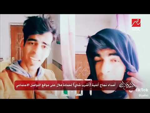 """عمرو أديب يحتفي بنجاح """"أشرب شاي"""" لحمادة هلال ويعرض نماذج لتقليدها"""