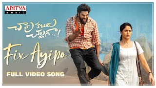 Fix Ayipo Full Video Song With Lyrics | #ChaavuKaburuChallaga Songs | Kartikeya