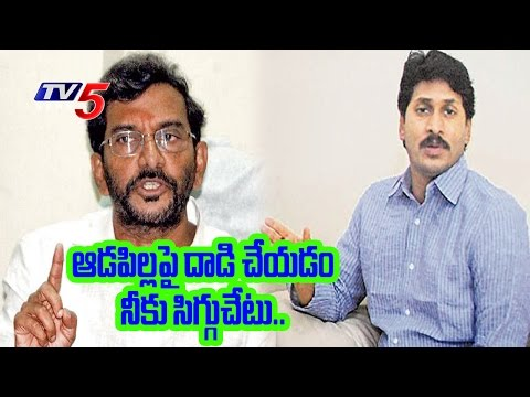 YS Jagan is Always Against Amaravati Development: TDP MLA Somireddy Chandramohan Reddy