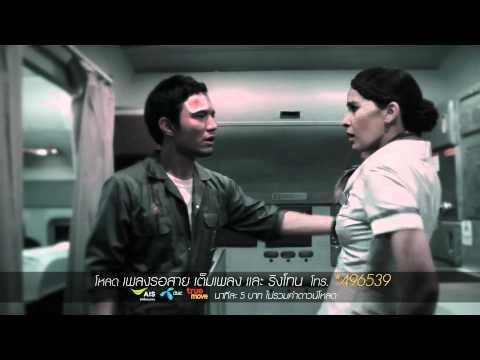 Room39 : สถานีสุดท้าย (Ost.407 เที่ยวบินผี) [Official Video]