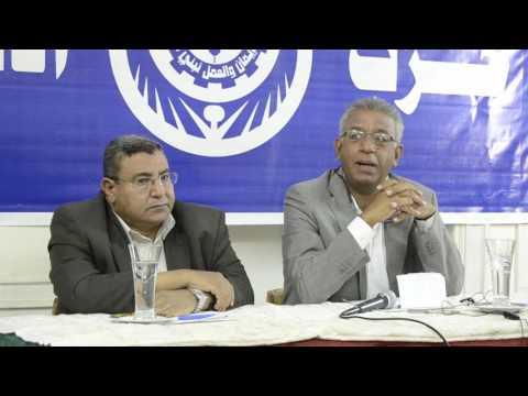 """""""سيف الدولة"""" يشرح القواعد الأربعة للسيطرة على فلسطين"""