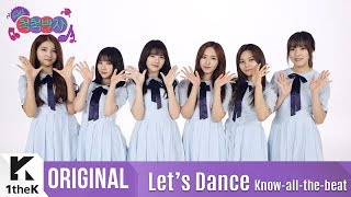 Download Lagu Let's Dance: GFRIEND(여자친구) _ Summer Rain(여름비) Mp3