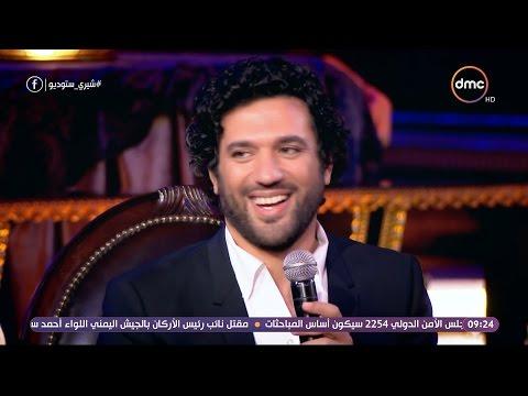 حسن الرداد خالف نصيحة والده بخصوص الفتيات لهذا السبب