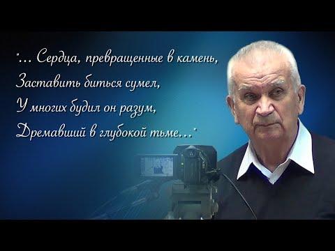 Валерий Пякин. Памяти Владимира Михайловича Зазнобина - DomaVideo.Ru