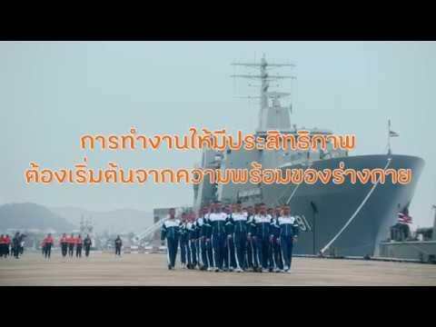 thaihealth ท่าบริหารร่างกายให้แข็งแรง สดชื่น และเพิ่มการเผาผลาญ