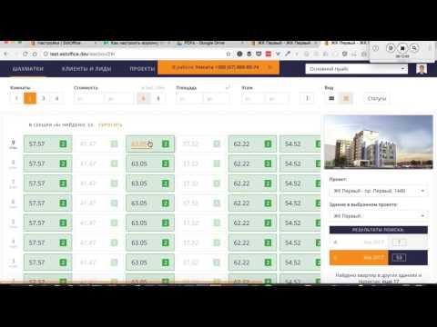 EstOffice Sales Automation