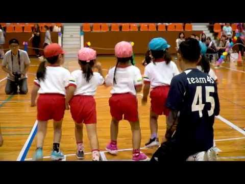 九重幼稚園 運動会予行練習