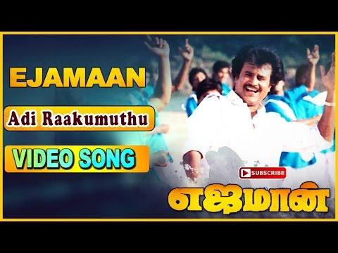 Video Adi Raaku Muthu Video Song | Yejamaan Tamil Movie Songs | Rajinikanth | Meena | Ilayaraja download in MP3, 3GP, MP4, WEBM, AVI, FLV January 2017