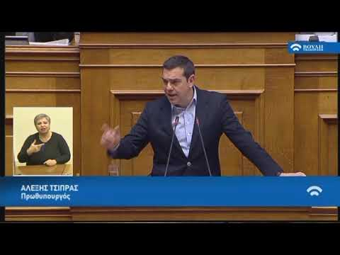 Α.Τσίπρας(Πρωθυπουργός)(Κατάργηση των διατάξεων περί μείωσης των συντάξεων)(11/12/2018)