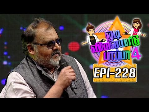 Odi-Vilayadu-Pappa-Season-4-Epi-228-Best-Performer-Koushik-01-07-2016